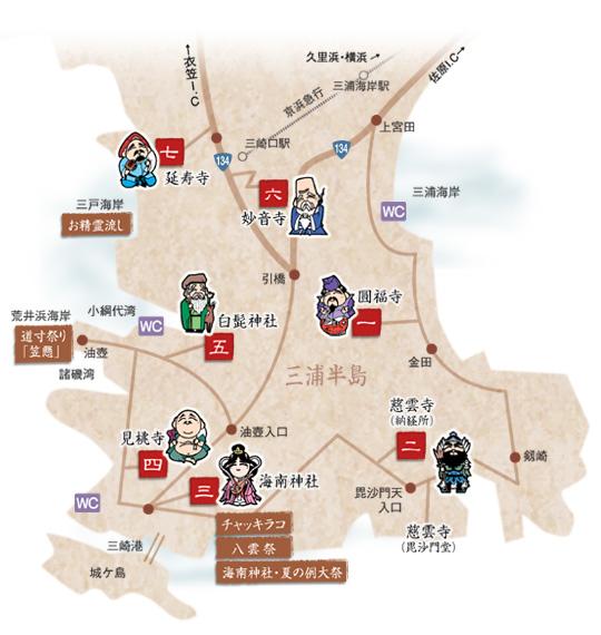 三崎の見どころ 地図