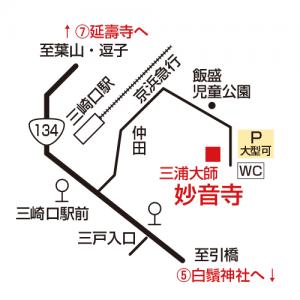 妙音寺[鶴園福禄寿]